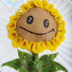 太阳花蛋包饭
