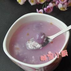 紫薯桂花汤圆的做法