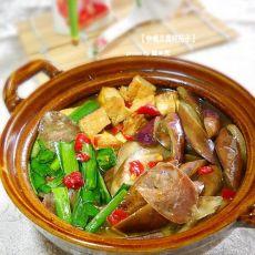 咖喱豆腐炖茄子的做法
