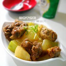 蒜香干锅鸭