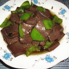 尖椒炒血豆腐