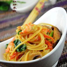 虾仁炒米线