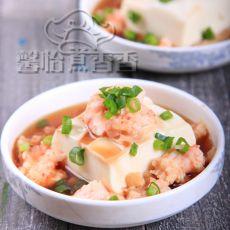 虾蓉蒸豆腐的做法