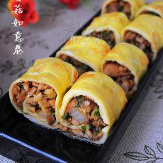 虾肉香菇如意卷的做法