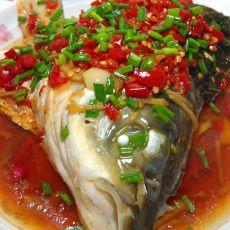 剁椒鲩鱼头