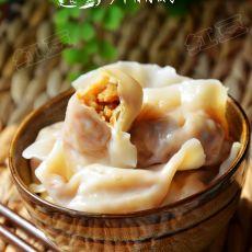 萝卜猪肉饺子的做法