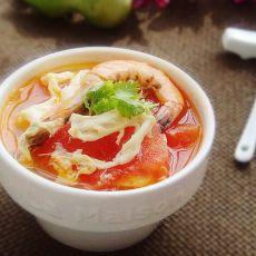 番茄大虾汤
