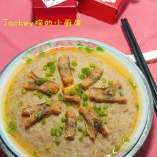 咸鱼蒸肉饼