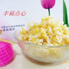 玉米渣大米饭的做法