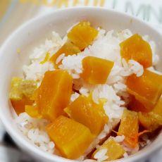 南瓜大米饭