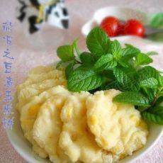 微波之玉米豆渣饼