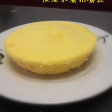 微波水蜜桃蛋糕