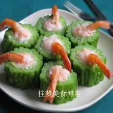 虾仁瓤凉瓜