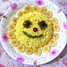 太阳花蛋糕