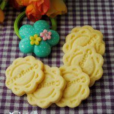 花形字母饼干的做法