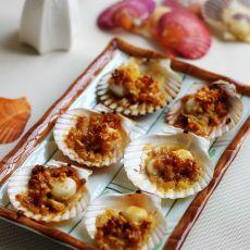 蒜蓉烤小扇贝的做法