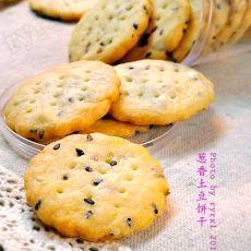 葱香土豆饼干的做法