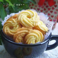 原味曲奇饼
