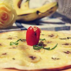香蕉披萨的做法