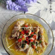 酸汤金针汆肥羊