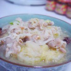 酸菜羊肉汤