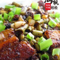酸豆角炒五花肉