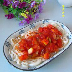 番茄拌面的做法