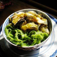 酸菜绿菠面