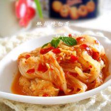 家庭版韩式辣白菜