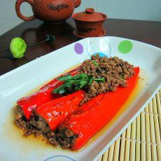 红辣椒酿肉的做法