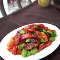 蚕豆红椒炒腊肠