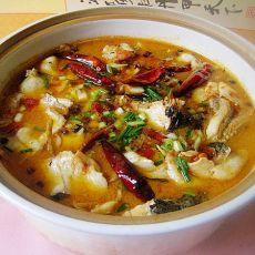 微辣版水煮鱼的做法