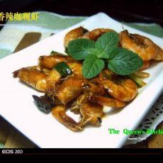 香辣咖喱虾的做法