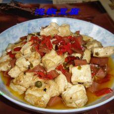 泡椒炒豆腐的做法