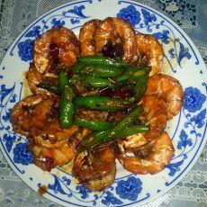 辣炒脆皮大虾的做法