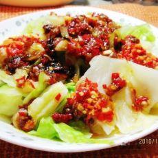 剁椒蒸包菜的做法