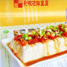 剁椒凉拌豆腐
