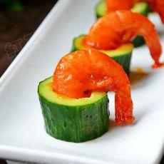 黄瓜酸辣虾―翡翠红玉