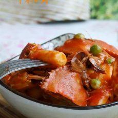 茄汁年糕蟹
