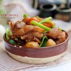 胡萝卜焖羊肉
