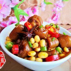 奇鲜黄豆煲猪尾的做法
