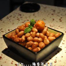 梅香花生米