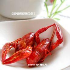 蒜香紫苏焖龙虾