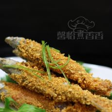 椒盐香酥小鱼