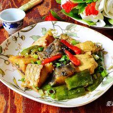 茄子豆腐咸鱼煲的做法