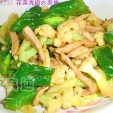 花菜青椒炒里脊