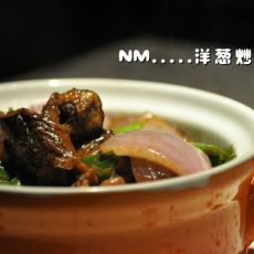 洋葱炒鳝段