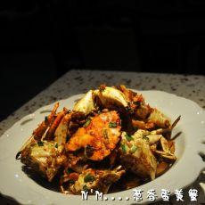 葱香蛋黄蟹