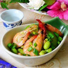 辣味丝瓜毛豆炒海虾