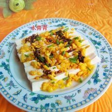 微波豆豉豆腐